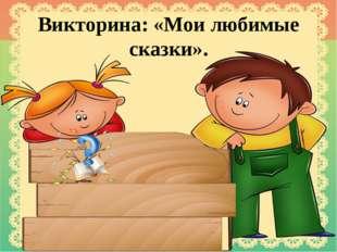 hello_html_m46a2209.jpg