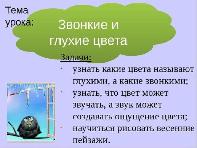 Изо 2 класс подводный мир рисунки детей