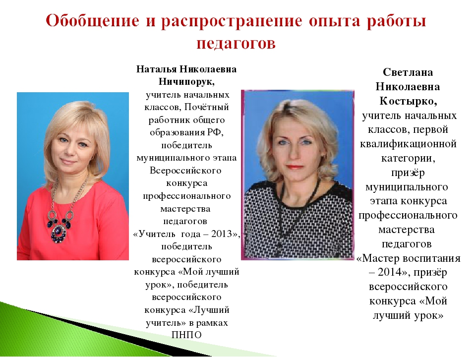 информация о деятельности информационно-консультайионного центра за 2014 год для спорта Для