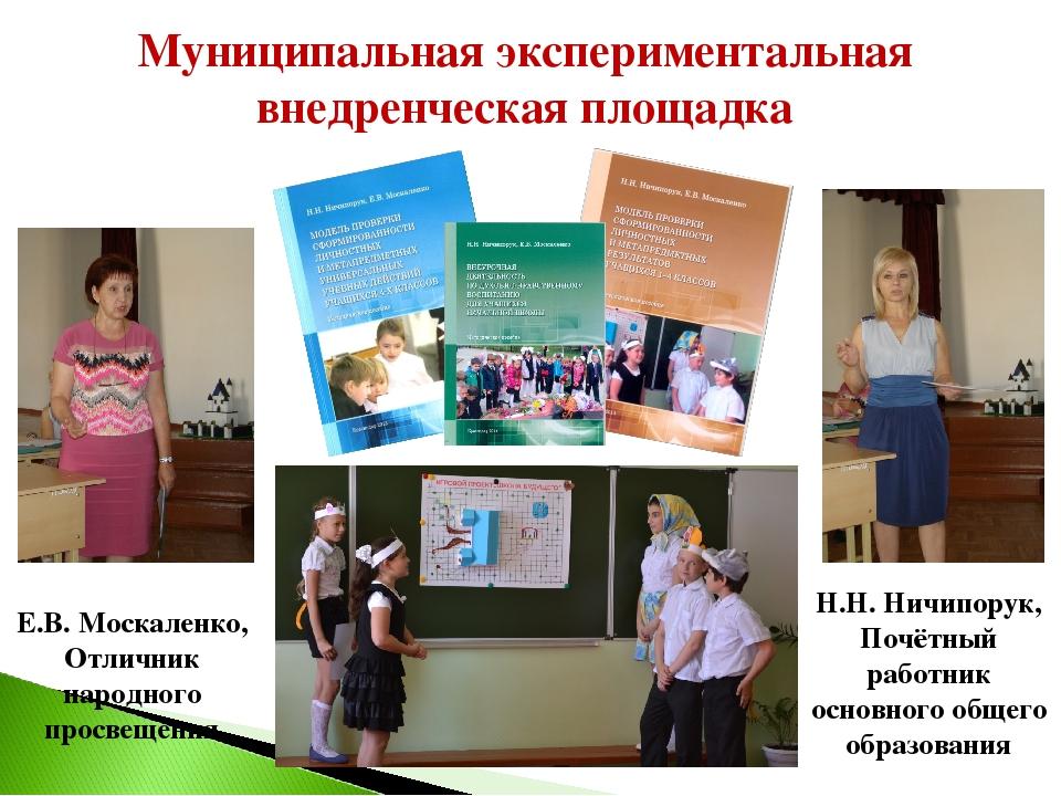 плотном, информация о деятельности информационно-консультайионного центра за 2014 год термобелья Nordski