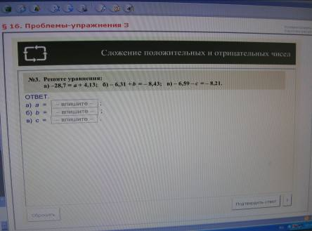 hello_html_20b7694d.jpg