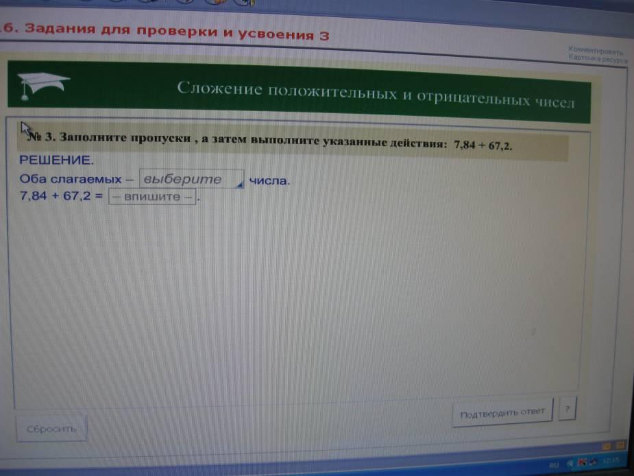 hello_html_2fe3c850.jpg
