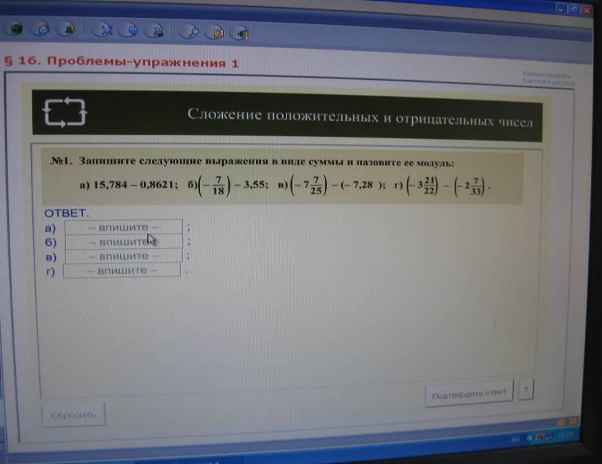 hello_html_m2820b9d4.jpg