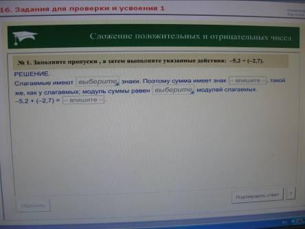 hello_html_m73c7950b.jpg