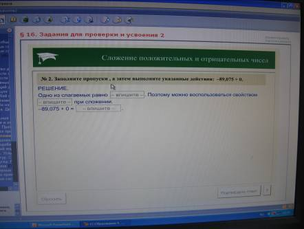 hello_html_m73f42ba5.jpg