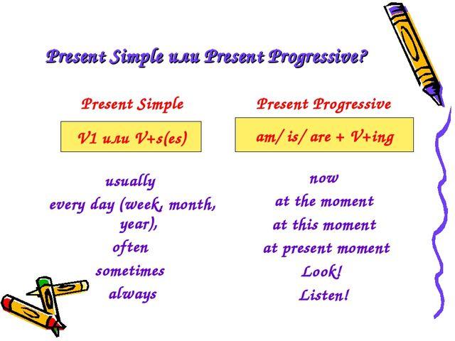 Simple Present and Present Progressive Quiz EFLnet