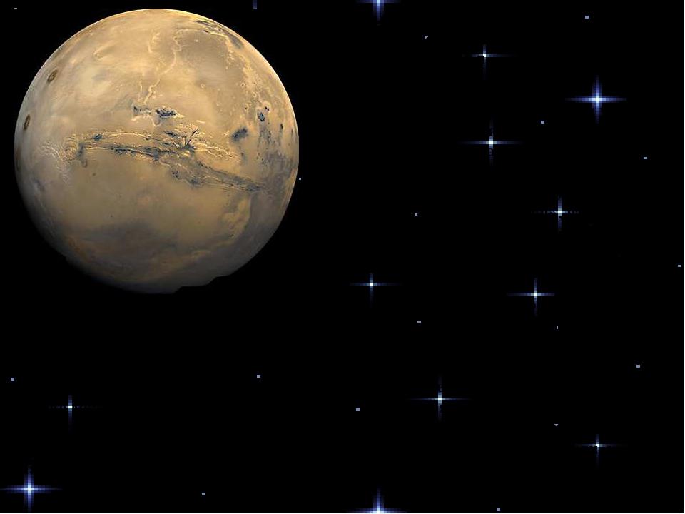 Марс. Планету Марс в древности назвали в честь бога войны за свой кроваво-кра...