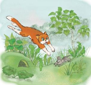 Скребицкий г кот иваныч скачать