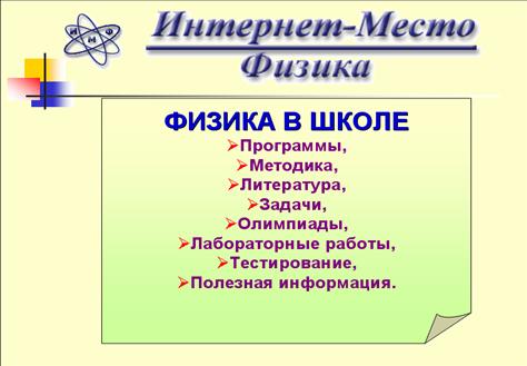 hello_html_7a71e8fd.png