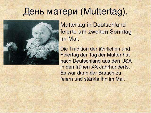 День матери (Muttertag). Muttertag in Deutschland feierte am zweiten Sonntag...