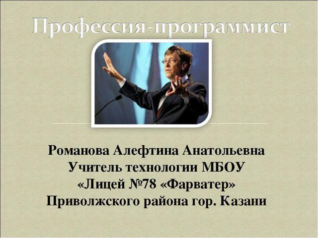 blindazh-lyasha-prezentatsiya-obsluzhivaniyu-kompyuternih-setey-zarplata-psihologii