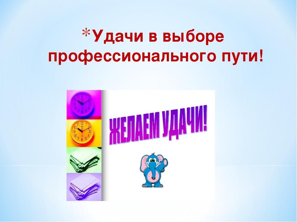 Новые открытки с пожеланиями удачного дня и хорошего настроения книги, формирующая
