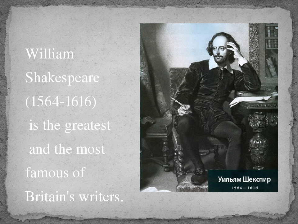 an analysis of the love theme in works by william shakespeare William shakespeare scarcely needs an introduction born in 1564, he was an english playwright, poet, actor, favorite dramatist of queens and kings, inventor of words, master of drama, and arguably the most famous writer of all time.