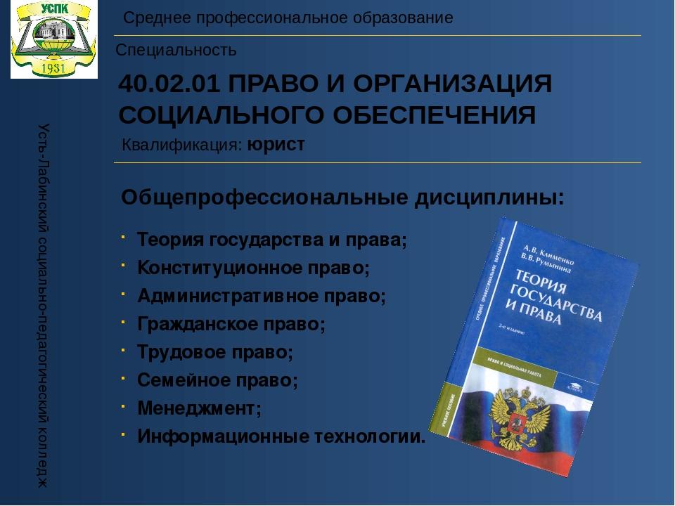 Обменять права в Петербурге теперь можно в МФЦ, но только в