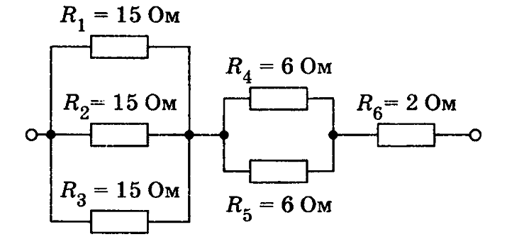 Физика класс Контрольная работа Электрический ток Соединение  hello html m72a6af4 png Контрольная работа № 3 Электрический ток