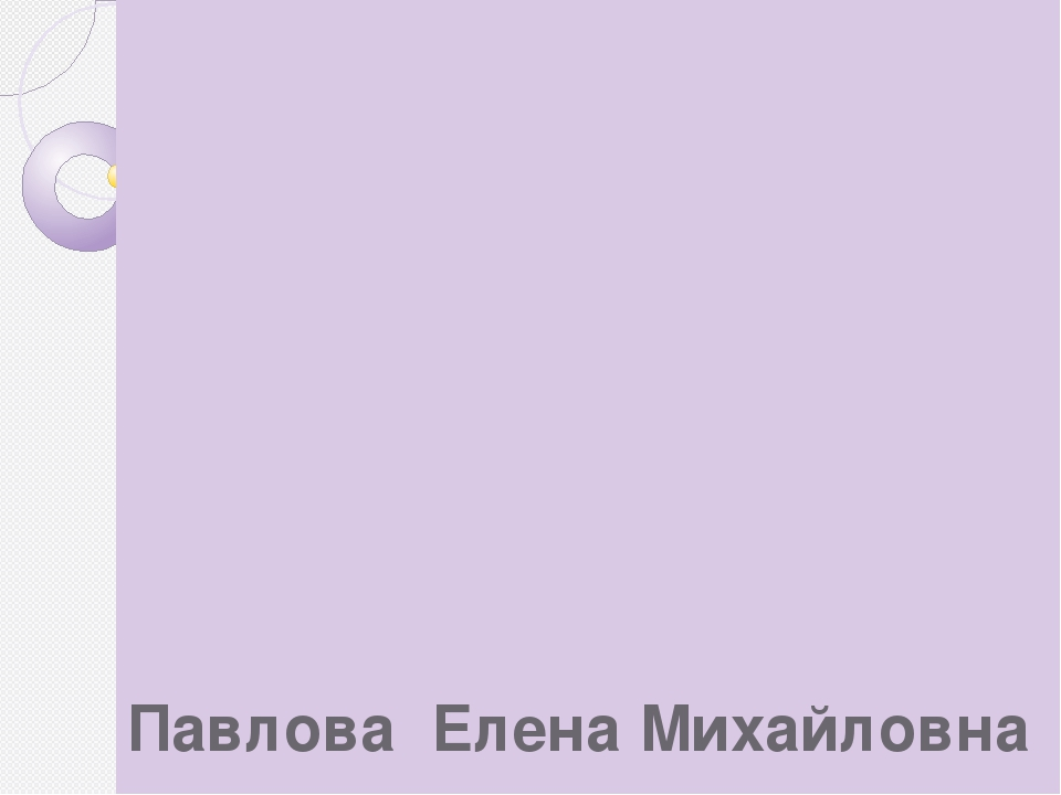 Сочинение ЕГЭ – 2017 (по сборнику И.П. Цыбулько) Вариант 30 Павлова Елена Ми...