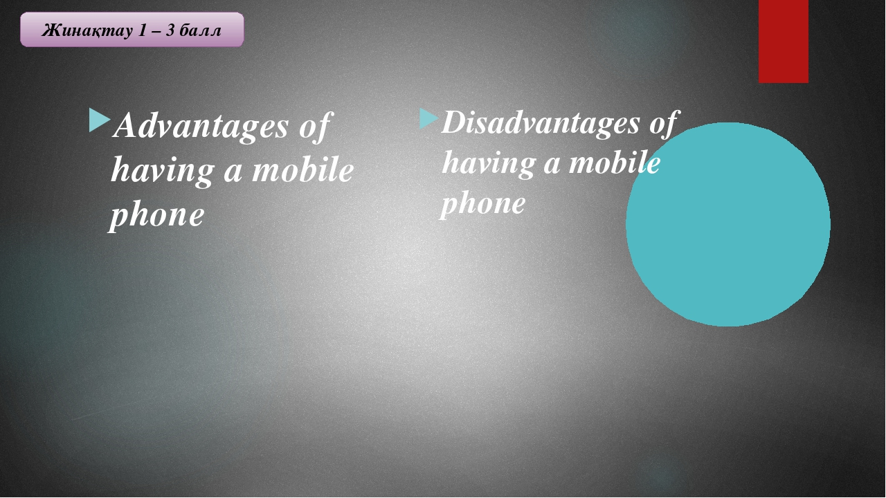 mobile advantages disadvantages Advantages well there are many a lot of productivity i'd confidently say that for most everyday computer related matters can be easily replaced by a modern smartphone.