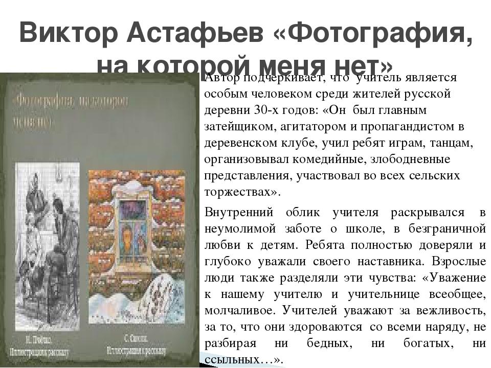 Современная российская фотография эксперт проходят репетиции
