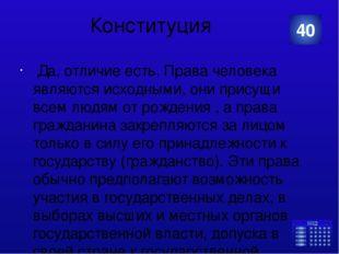 Московская область Кто в настоящее время возглавляет Правительство Московской