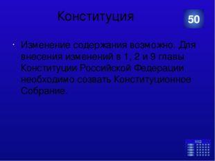 Московская область Назовите законодательный орган власти Московской области.