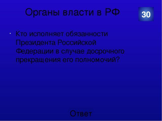 Московская область Законодательным органом Московской области является Москов...