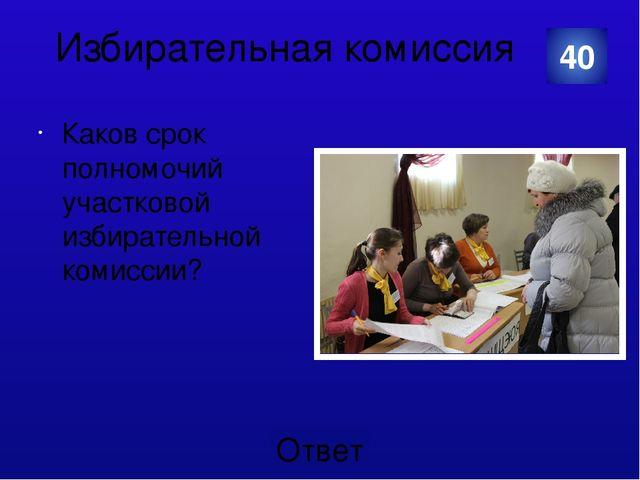 Конституция В Конституции Российской Федерации есть понятие «права человека»...