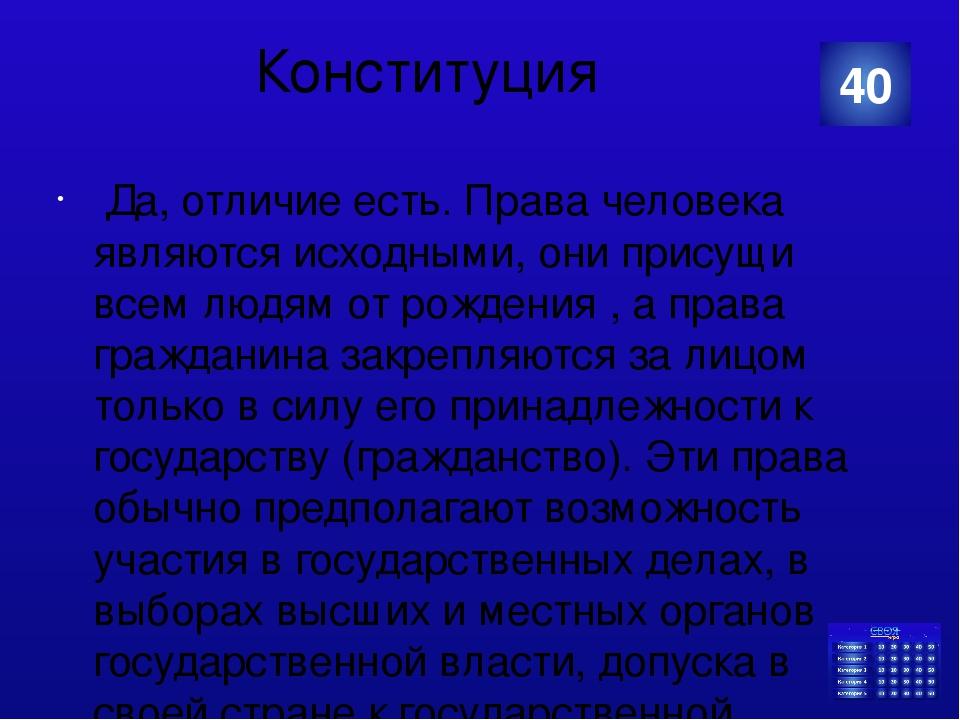 Московская область Кто в настоящее время возглавляет Правительство Московской...