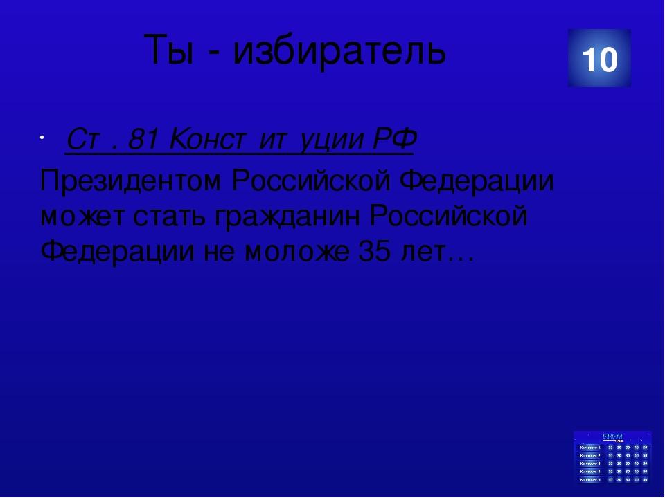Московская область Какие политиче-ские группы (фракции) представлены в Москов...