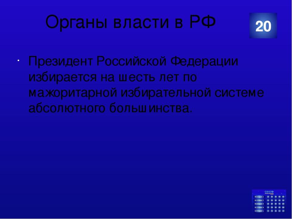Московская область Выборы депутатов Московской областной Думы проходили по см...