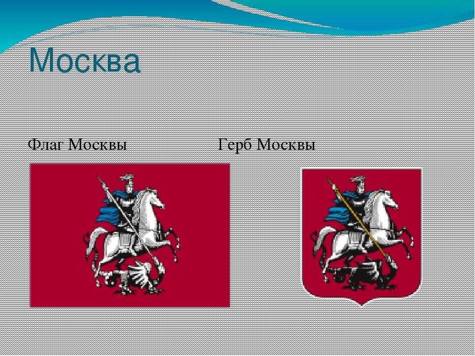 кадр гербы золотого кольца россии в одной картинке устроить клубе конкурс