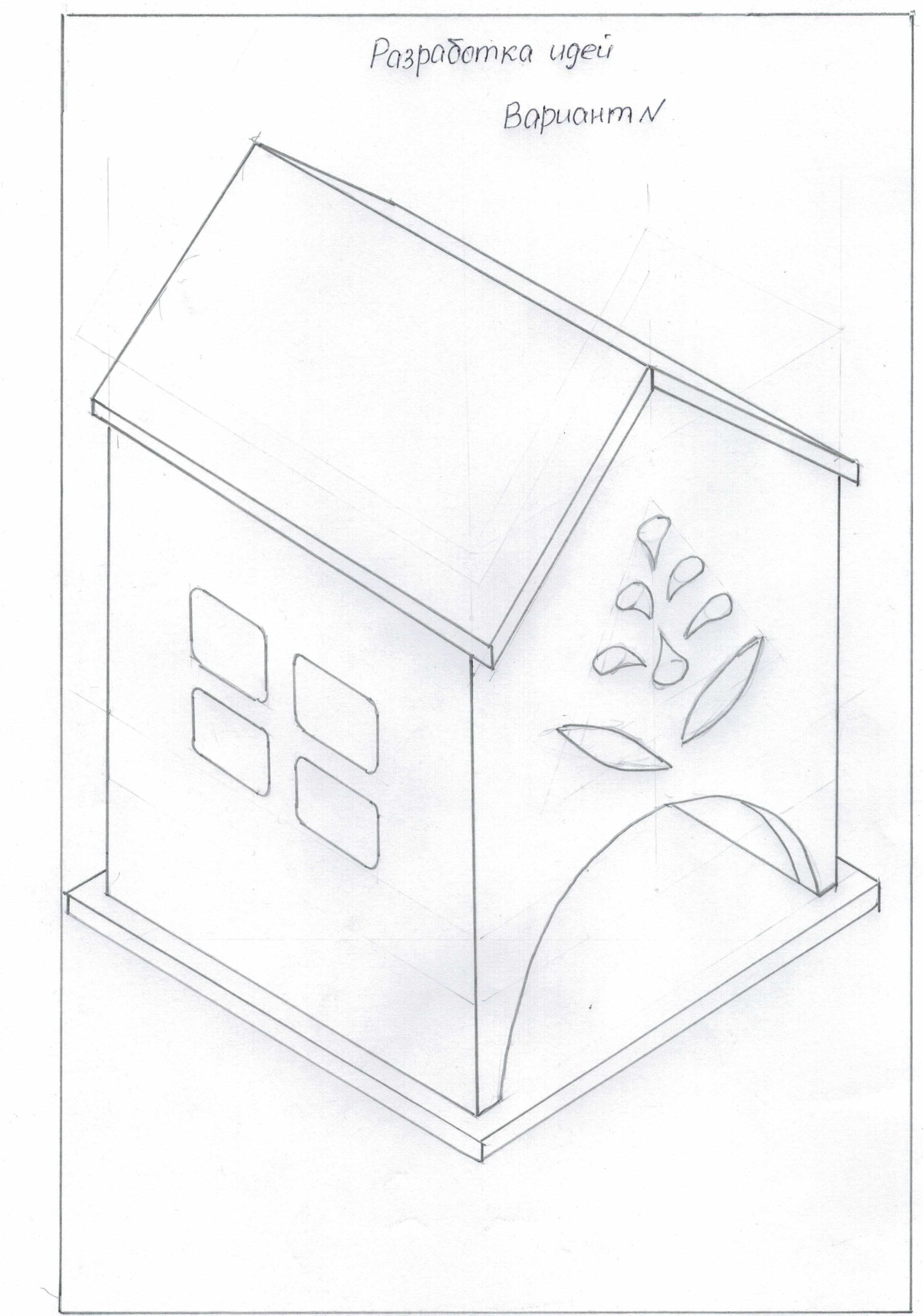 Чайный домик своими руками чертеж фото 927