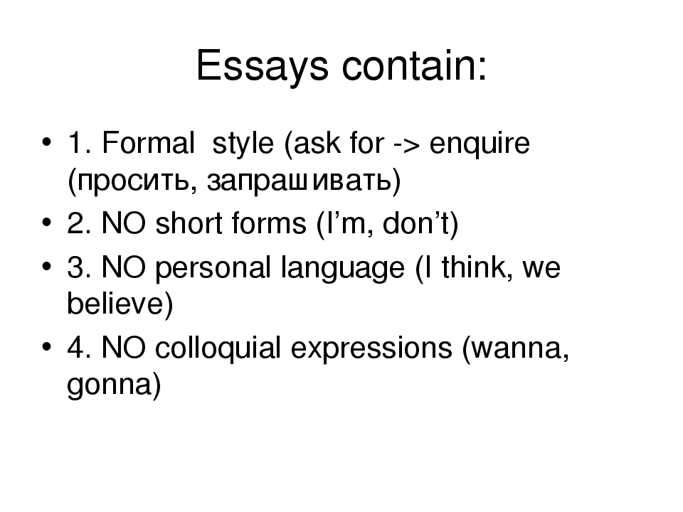 forms of short essays