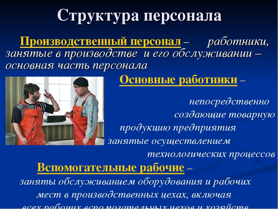 https://ds04.infourok.ru/uploads/ex/0695/0002640c-db6456d5/img21.jpg