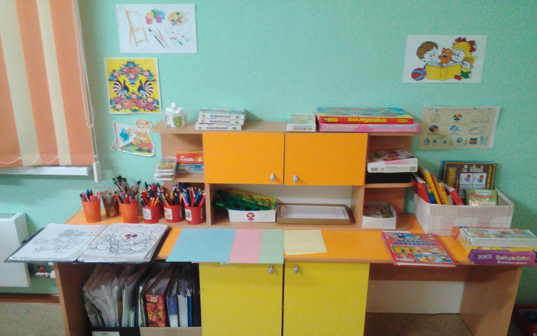 Организация предметно-пространственной среды в домашних условиях