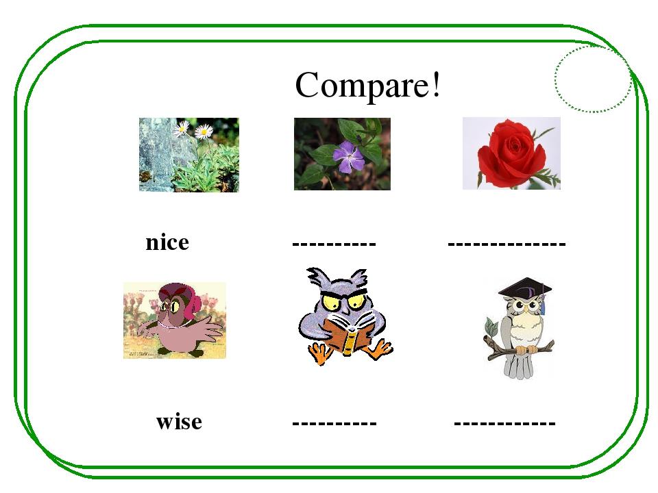 степени сравнения прилагательных картинки для сравнения нашей компании