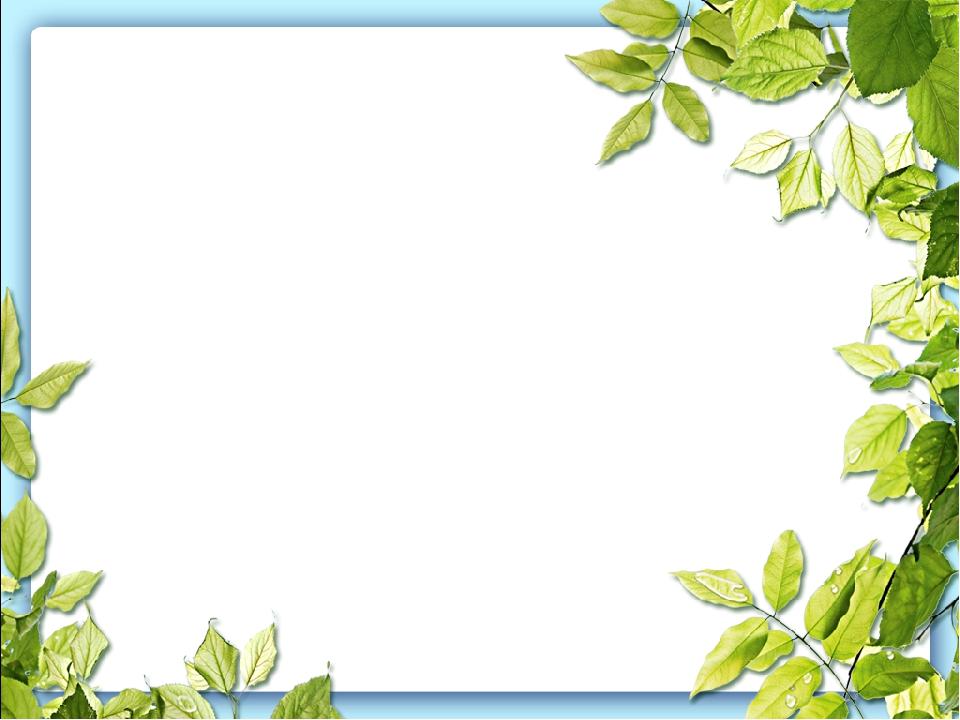 ламинат Версаль шаблоны для презентации природа Ольхоне