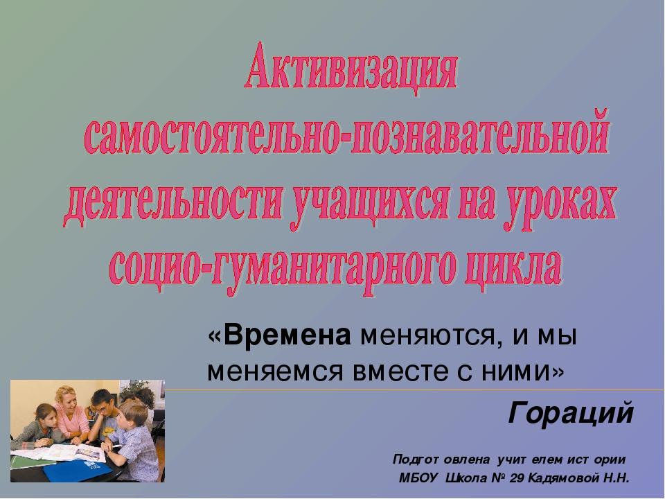 Активизация самостоятельной деятельности на уроке