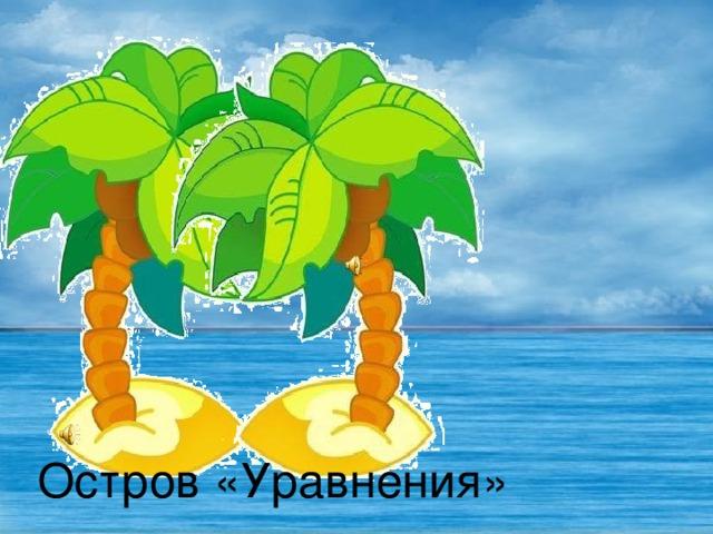 hello_html_42bd70d5.jpg