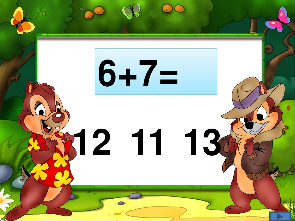 14 – 8 = 7 9 6