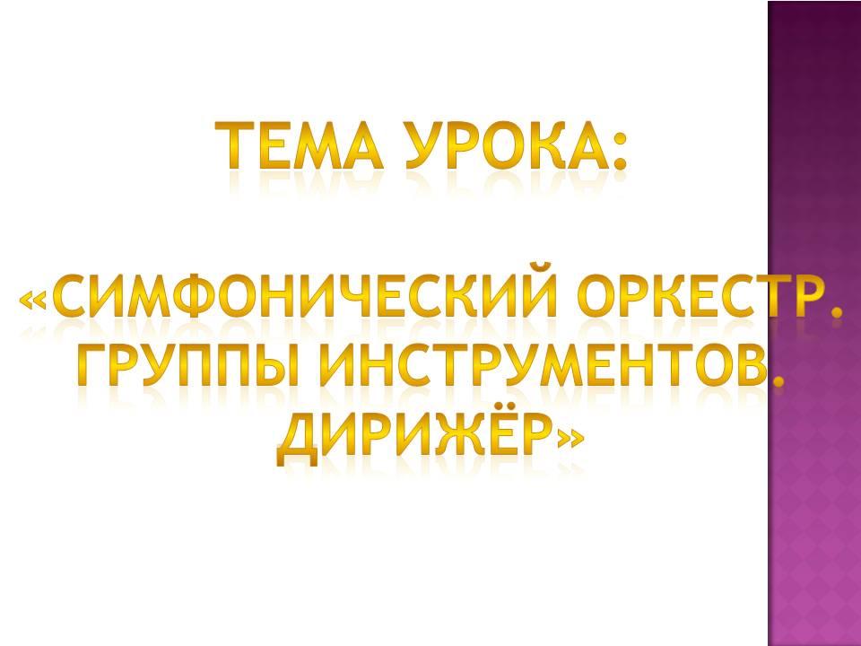 hello_html_3c554316.jpg