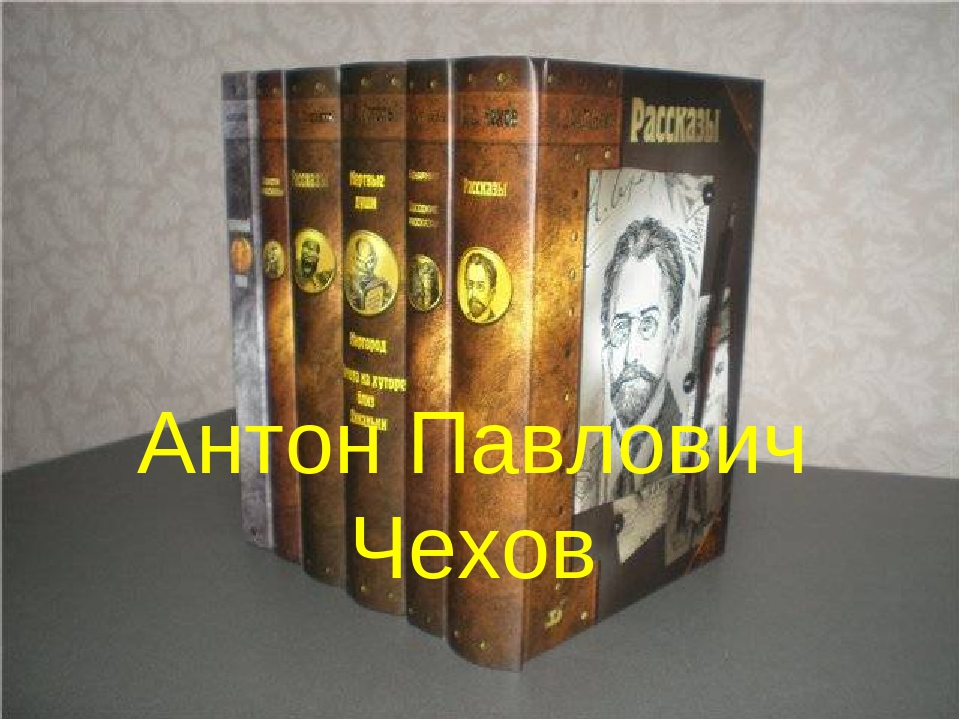 chekhov a collection of critical essays Chekhov a collection of critical essays jackson, robert louis view full catalog record rights: protected by copyright law.