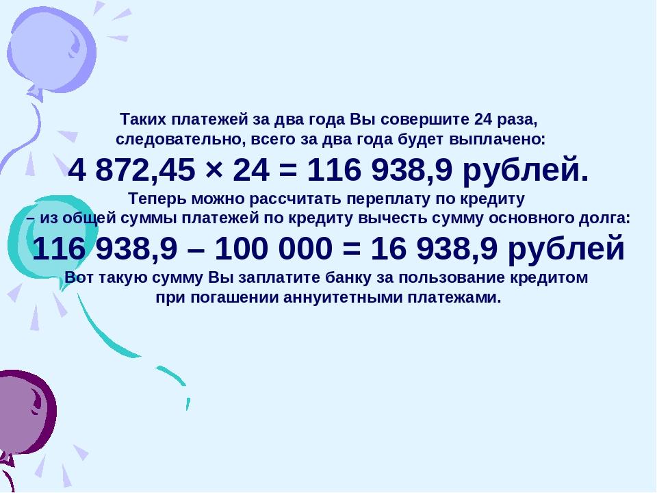 связь банк бизнес онлайн вход в систему