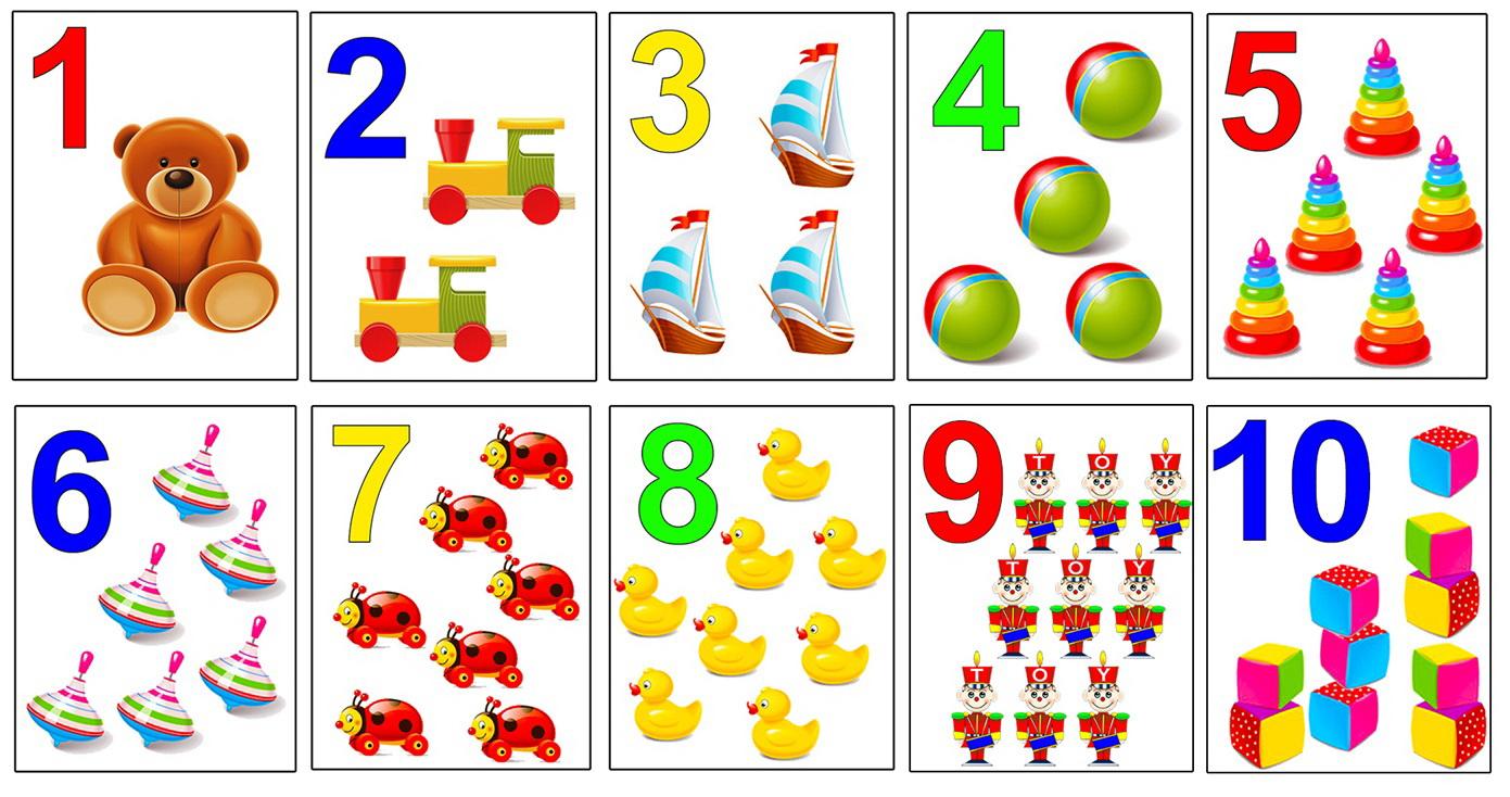 Знакомство С Цифрами От 6 И До 10