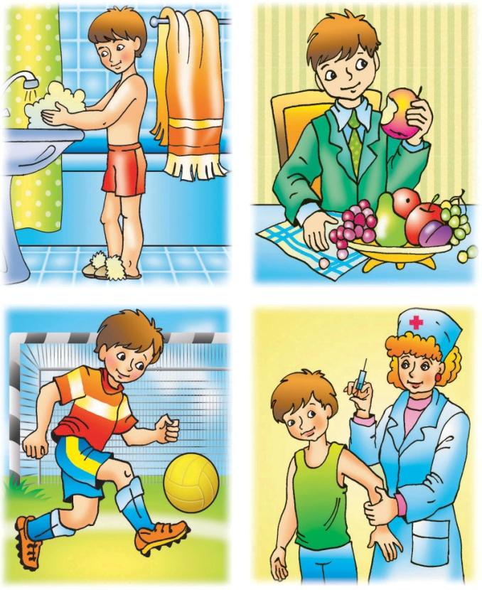 Картинка про здоровье для детей