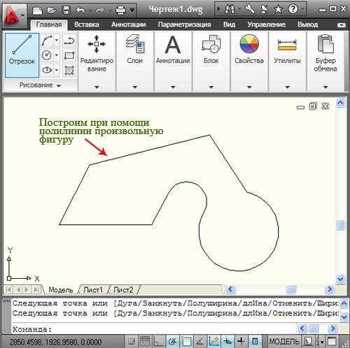 Практикум по работе в среде AutoCAD
