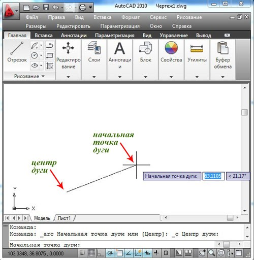 Как задать параметры шаблона в индизайне