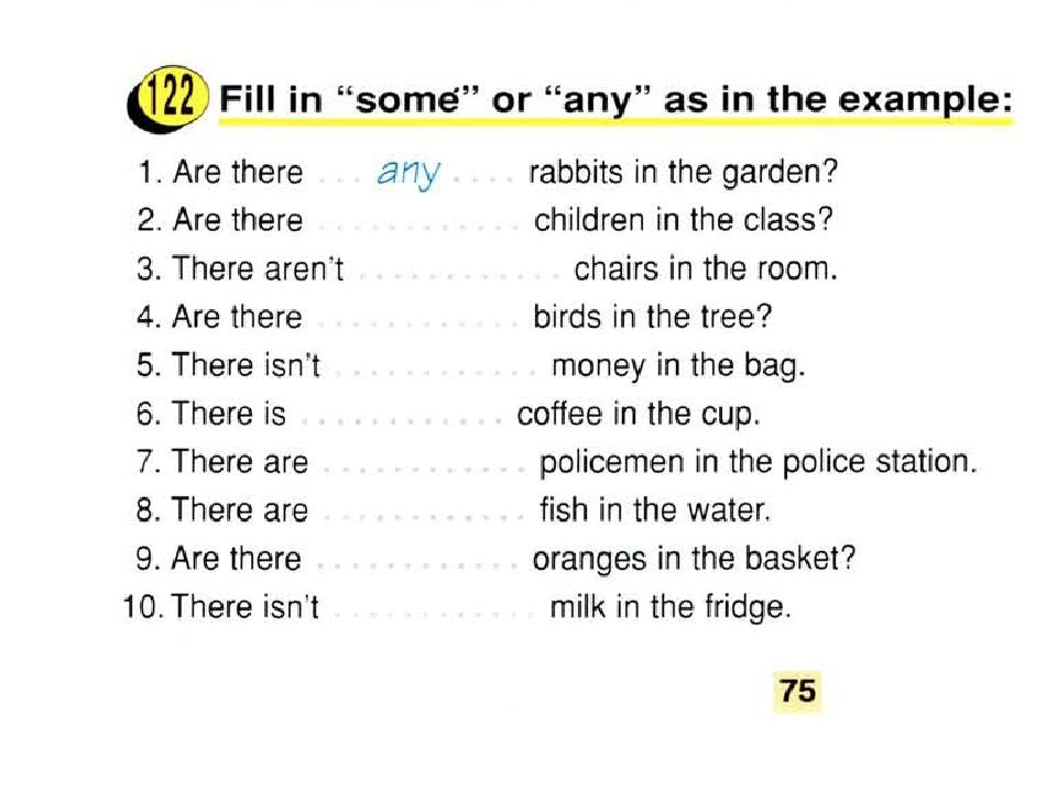 Маленький тест на знание английского