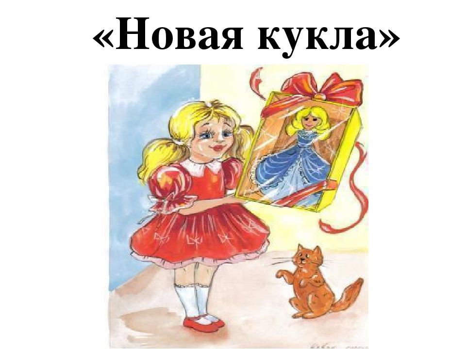 Детский альбом чайковского картинки к произведениям