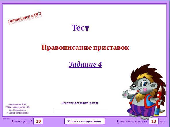 hello_html_64cdbbd5.png