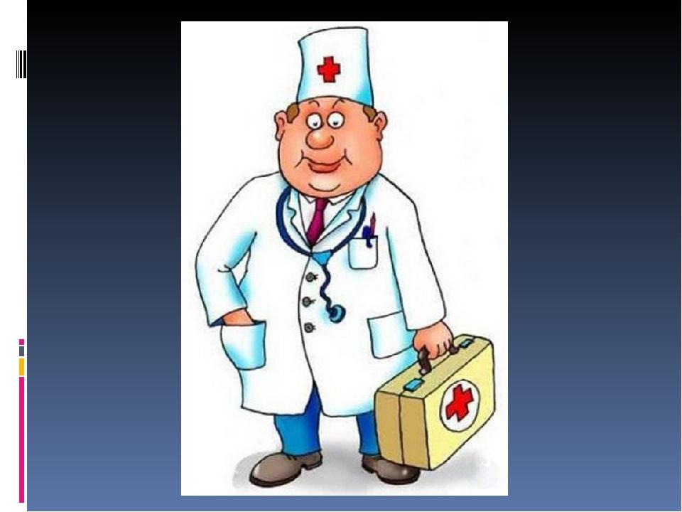 Детские картинки о профессии врача